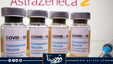 Photo of المفوضية الأوروبية تقاضي الشركة المصنعة للقاح «أسترازينيكا» لانتهاكها اتفاقية الطلب