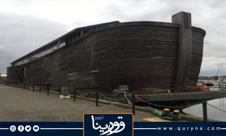 """Photo of السلطات البريطانية تحتجز سفينة"""" نوح"""" العملاقة"""