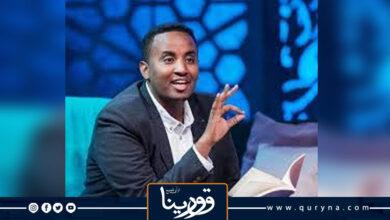 Photo of قصيدة: سيرة ناقصة لاصدقائي… الشاعر السوداني : محمد عبدالباري