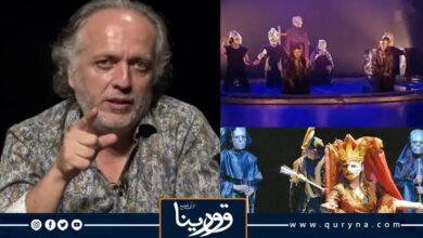 Photo of نقد مسرحي  بقلم : الناقد جمال عياد . مسرحية ( لا تصالح )