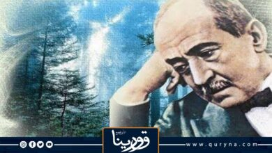 Photo of قصيدة «يا جارة الوادي» للشاعر الكبير «أحمد شوقي»