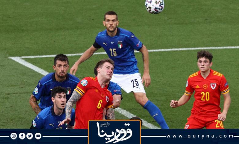 Photo of رغم هزيمته من نظيره الإيطالي.. المنتخب الويلزي يتأهل لدور الـ16 بيورو 2020