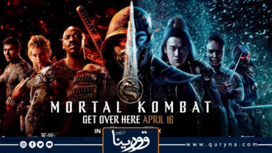 Photo of إيرادات فيلم Mortal Kombat تصل إلى 81 مليون دولار بعد أكثر من شهر