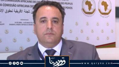 Photo of رئيس المنظمة العربية لحقوق الإنسان بليبيا: التدخل العسكري التركي في ليبيا يشكل جريمة عدوان وفقاً للقانون الدولي