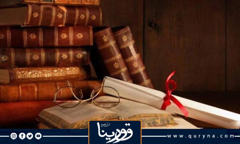 Photo of ألغاز عبيد بن الأبرص و حلول امرؤ القيس