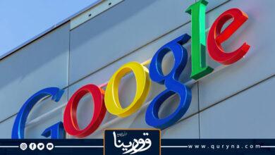 Photo of جوجل تقدم ميزة إضافية على أجهزة أندرويد