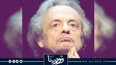 Photo of شعر معاصر  قصيدة العباءة  الشاعر : أدونيس