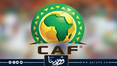 "Photo of ""كاف"" يمنح الاتحاد الليبي لكرة القدم مقعدين في بطولات الأندية الأفريقية"