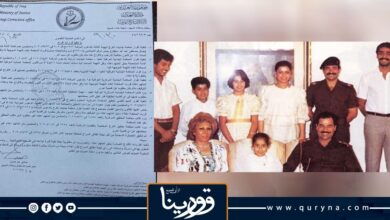 """Photo of السلطات العراقية تفرج عن أحد أفراد عائلة الرئيس الأسبق """"صدام حسين"""""""