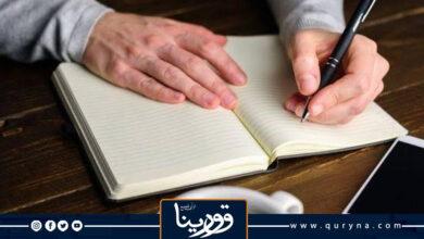 Photo of ثقافة وأدب / قصة قصيرة  بعنوان  ( تحليل الشخصية عن طريق خط اليد ..! )  بقلم القاص : عزيز نيسين