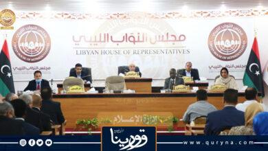 Photo of مصدر ببرلمان طبرق يؤكد على إصرار الأعضاء على إقرار المناصب السيادية قبل الميزانية