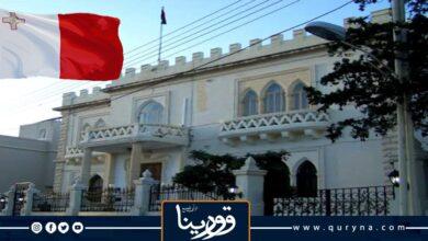 Photo of المبعوث الاقتصادي المالطي: سفارتنا شرعت في العمل من ليبيا