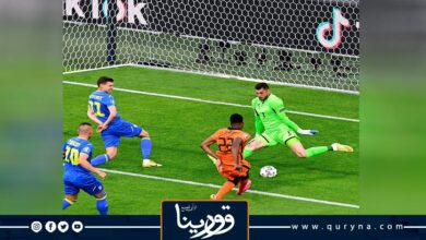 Photo of مباراة هولندا وأوكرانيا بيورو 2020 تُحقق رقمًا تاريخيًا