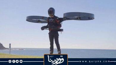 Photo of أول رحلة لهليكوبتر محمولة على الظهر تعمل بالطاقة الكهربائية