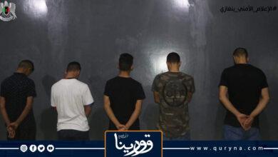 Photo of ضبط 8 أشخاص في واقعة مقتل شاب بعيار ناري في مشاجرة