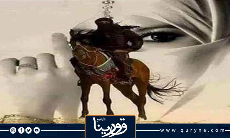"Photo of ""حب الخيل"""