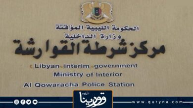 Photo of الشرطة تضبط شخصين في واقعة سرقة أخشاب بمنطقة القوارشة بنغازي
