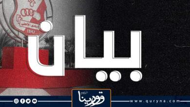 """Photo of النادي الأهلي بنغازي يستنكر أعمال الشغب التي وقعت في لقاء """"الاواسط والنصر"""""""