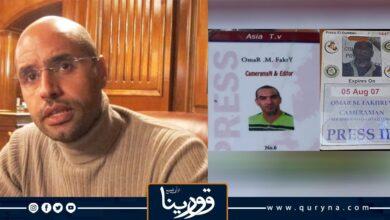 """Photo of مصور عراقي شهد """"أحداث 2011"""" في ليبيا يؤكد أن سيف الإسلام كان يدعو دائمًا لوقف القتال والحوار ونبذ العنف"""