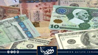 Photo of أسعار الذهب والعملات في ليبيا اليوم الإثنين 21 يونيو 2021
