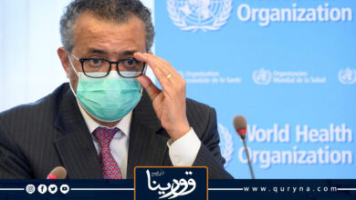 Photo of الصحة العالمية : فرضية تسرب فيروس كورونا من مختبر غير مستبعدة