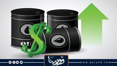 Photo of النفط يرتفع 0.8 بالمئة ويتخطى 75 دولار بدفع من انخفاض المخزونات الأميركية