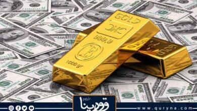 Photo of الذهب يرتفع  0.3 بالمئة بفضل ضعف الدولار قبل شهادة رئيس مجلس الاحتياطي الاتحادي
