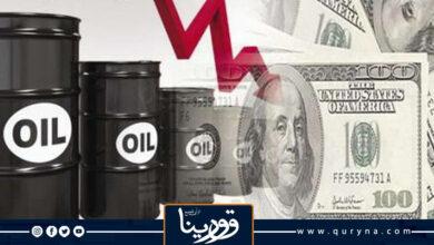 Photo of النفط ينخفض 0.6 بالمئة تزامنا مع صعود الدولار