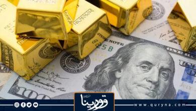 Photo of الذهب يصعد بفعل تلميحات الفيدرالي الأمريكي برفع أسعار الفائدة