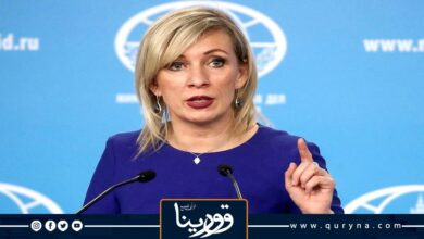 Photo of زاخاروفا: الاتحاد الأوروبي يكرر أخطاءه المحببة