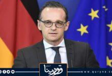 Photo of ماس: برلين 2 هدفه دعم انتخابات ديسمبر وانسحاب القوى الأجنبية من ليبيا