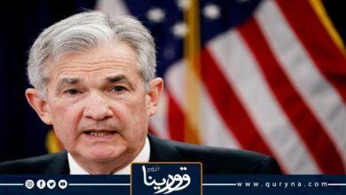 Photo of مجلس الاحتياطي الفيدرالي : مخاوف التضخم وحدها لا تكفي لرفع الفائدة