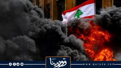 Photo of حكومة تصريف الأعمال: الحسابات والمصالح سبب انهيار لبنان