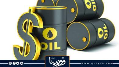 Photo of النفط يصعد 0.4 بالمئة في ظل تعزز آفاق قوة الطلب بفضل انخفاض المخزونات الأميركية