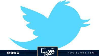 Photo of تويتر يطلق ميزة جديدة تمكن مستخدميه من جني الأرباح