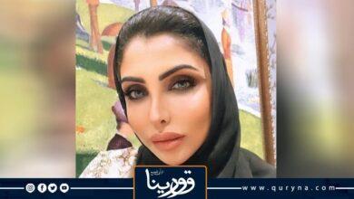 Photo of الإماراتية «هند القاسمي» تنفي تمثيلها مؤسسة النفط الليبية في منتدى اقتصادي بموناكو
