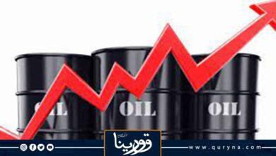 Photo of أسعار النفط ترتفع إثر تراجع مخزونات الخام الأمريكية