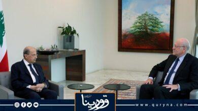 Photo of الرئيس اللبناني يٌكلف «نجيب ميقاتي» بتشكيل الحكومة الجديدة