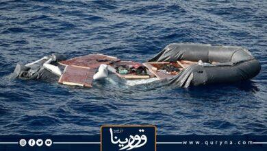 Photo of غرق 57 شخصًا على الأقل قبالة السواحل الليبية