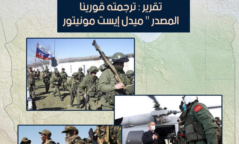 Photo of القوات الأجنبية لن تغادر ليبيا رغم تعهدات برلين