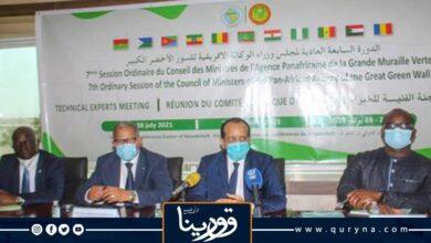 """Photo of """"نواكشوط"""" تستعد للدورة الـ 7 لمجلس وزراء الوكالة الإفريقية للسور الأخضر الكبير"""