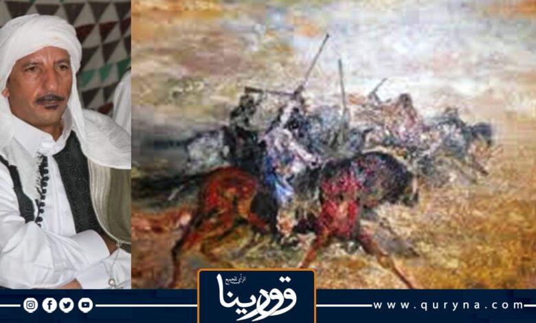 Photo of «الترزيز».. بقلم : محمد نائل باحث في التراث الليبي