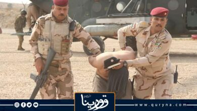 Photo of القبض على ما يسمى بـ «والي بغداد» في تنظيم «داعش» الإرهابي بالعراق