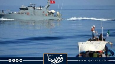 Photo of خفر السواحل التونسي يوقف 12 مهاجرًا غير شرعي
