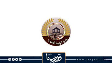 Photo of بلدية الزاوية الجنوب تفرض حظر تام للتجول اعتبارا من اليوم