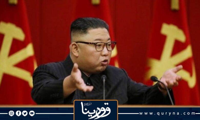 Photo of كوريا الشمالية تحذّر شبابها من التحدث باللغة الكورية الجنوبية
