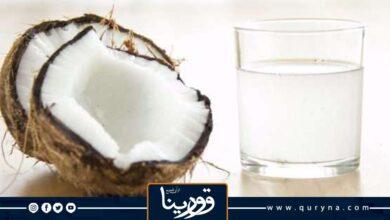 Photo of فوائد عصير جوز الهند .. ينعش الجسم ويحافظ على صحة القلب