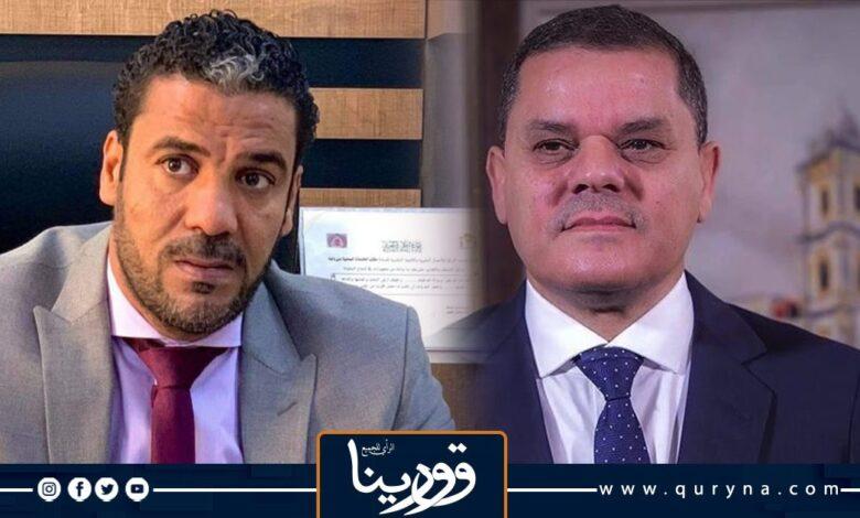"Photo of ""الوداني"" يطالب ""الدبيبة"" بالعدالة في توزيع لقاحات كورونا"