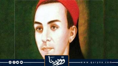 "Photo of قصيدة ""إرادة الحياة"" للشاعر ""أبو القاسم الشابي"""
