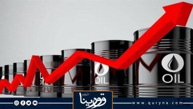 Photo of أسعار النفط ترتفع بفعل تراجع مخزونات الوقود الأمريكي